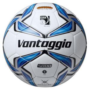 モルテン(Molten)サッカーボール5号球ヴァンタッジオ5001土用スノーホワイト×ブルーF5V5001