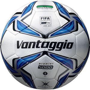 モルテン(Molten) サッカーボール5号球 ヴァンタッジオ5000プレミア ホワイト×ブルー F5V5003 - 拡大画像