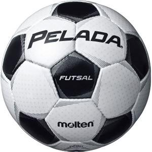 モルテン(Molten) フットサルボール4号...の関連商品1
