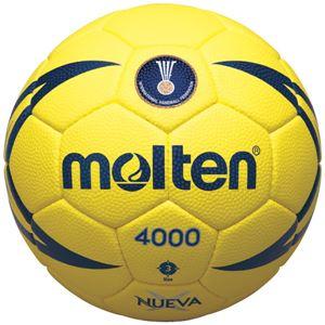 モルテン(Molten) ハンドボール1号球 ヌエバX4000 H1X4000