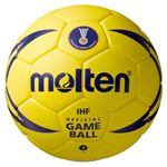 モルテン(Molten) ハンドボール3号球 ヌエバX5000 H3X5001