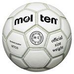 モルテン(Molten) グランドソフトボール MTGS