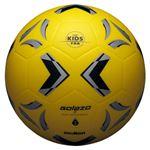モルテン(Molten) ソフトサッカーボール ゴラッソ ソフトサッカー イエロー×ブラック×シルバー SS2XGYの画像