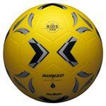 モルテン(Molten) ソフトサッカーボール3号球相当 ゴラッソ ソフトサッカー イエロー×ブラック×シルバー SS3XGYの画像