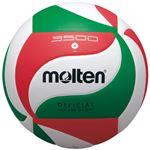 モルテン(Molten) バレーボール 4号球 V4M3500