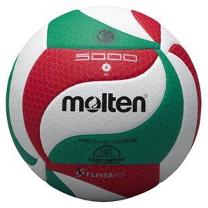 モルテン(Molten)バレーボール4号球フリスタテック軽量バレーボールV4M5000L