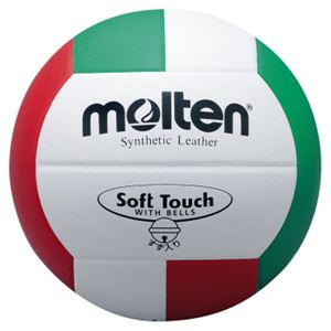 モルテン(Molten) バレーボール4号球 ソフトタッチ鈴入りボール V4SLBL