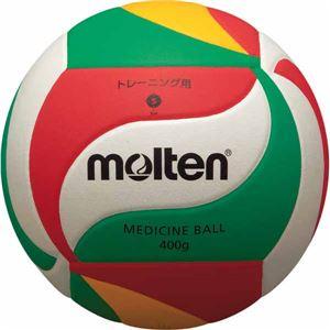 モルテン(Molten)バレーボール5号球メディシンボールV5M9000M