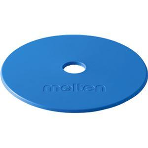 モルテン(Molten) マーカーパッド アウトドア ブルー WM0010B