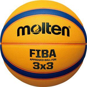 モルテン(Molten) 3×3専用ボール リベ...の商品画像