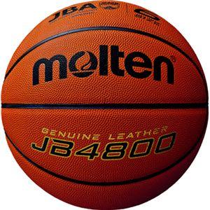 モルテン(Molten) バスケットボール6号球 JB4800 B6C4800 - 拡大画像