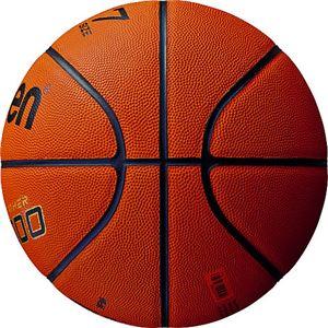 モルテン(Molten) バスケットボール7号...の紹介画像2