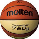 モルテン(Molten) トレーニング用ボール7号球 トレーニングボール9076 B7C9076