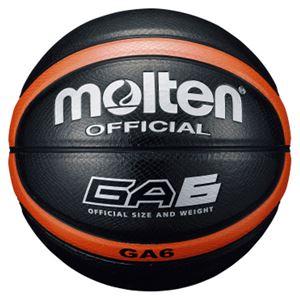 モルテン(Molten) バスケットボール6号球 GA6(ブラック) BGA6KO - 拡大画像