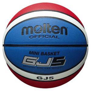 モルテン(Molten) バスケットボール5号球 GJ5 BGJ5C - 拡大画像