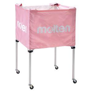 モルテン(Molten) 折りたたみ式ボールカゴ(中・背高 屋内用) ピンク BK20HPK