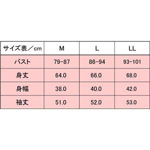 ファイテン(PHITEN) Phiten発熱インナー ここちインナーX30 8分袖 ピンクグレー M