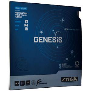 STIGA(スティガ) テンション系裏ソフトラバー GENESIS S(ジェネシス S)ブラック 厚
