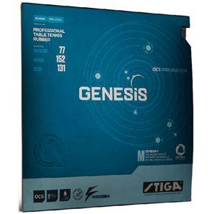 STIGA(スティガ) テンション系裏ソフトラバー GENESIS M(ジェネシス M)レッド 厚