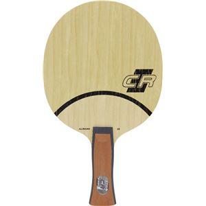 STIGA(スティガ) シェイクラケット ALLROUND CR WRB WINNER(オールラウンド CR WRB アナトミカル)