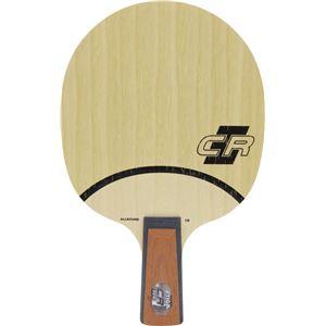 STIGA(スティガ) 中国式ラケット ALLROUND CR WRB PENHOLDER(オールラウンド CR WRB ペンホルダー)