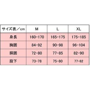 PUROMONTE(プロモンテ) Rain Wear ゴアテックス オールウェザージャケット Men's SJ007M オレンジ L
