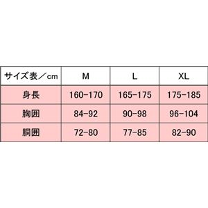 PUROMONTE(プロモンテ) Rain Wear ゴアテックス レインジャケット Men's SJ135M ロイヤルブルー XL