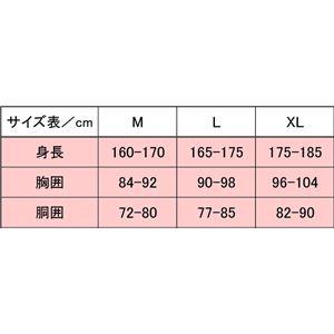 PUROMONTE(プロモンテ) Rain Wear ゴアテックス レインジャケット Men's SJ135M レッド 3L