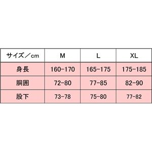 PUROMONTE(プロモンテ) ダウンパンツ70 WD001 チャコール M