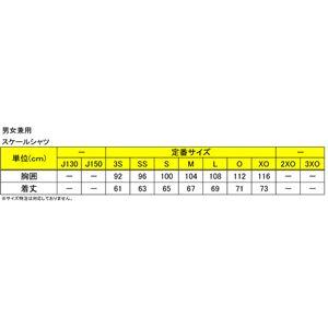 ニッタク(Nittaku)卓球アパレル SKYLEAF SHIRT(スカイリーフシャツ ) 男女兼用 NW2180 イエロー 3S