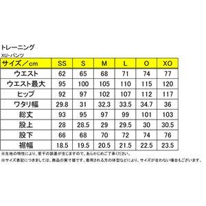 バタフライ(Butterfly) 卓球アパレル XU PANTS(XU・パンツ) 51930 ブラック M