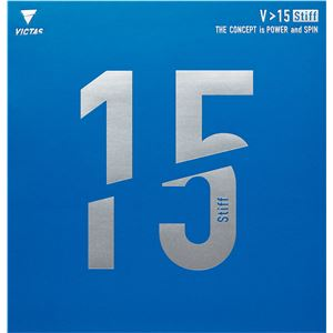 VICTAS(ヴィクタス) 卓球ラケット VICTAS V>15 スティフ 裏ソフトラバー 20521 ブラック MAX