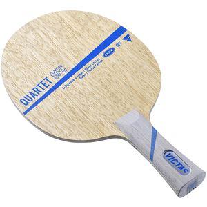 VICTAS(ヴィクタス)卓球ラケットVICTASQUARTETSFCFL28704