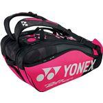 Yonex(ヨネックス)PRO SERIES ラケットバッグ9 リュック付(テニス9本用) ブラック/ピンク BAG1802N