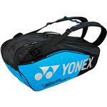 Yonex(ヨネックス)PRO SERIES ラケットバッグ6 リュック付(テニス6本用) インフィニットブルー BAG1802R