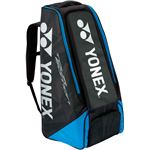 Yonex(ヨネックス)PRO SERIES スタンドバック リュック付き(テニス2本用) ブラック/ブルー BAG1809