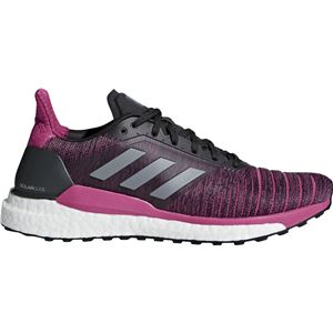 adidas(アディダス)SOLARGLIDEWカーボンS18×グレースリーF17×リアルマゼンタF18AQ0335【29.0cm】