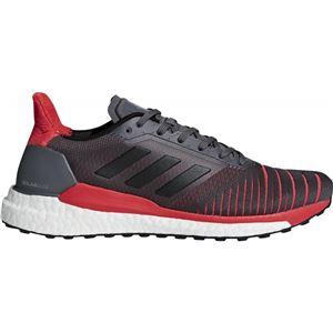 adidas(アディダス) SOLAR GLIDE M グレーファイブF17×コアブラック×ハイレゾレッドS18 CQ3176 【28.0cm】