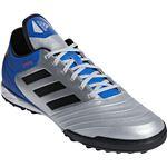 adidas(アディダス) adidas Football コパ タンゴ 18.3 TF シルバーメット×コアブラック×フットボールブルー DB2410 【25.5cm】