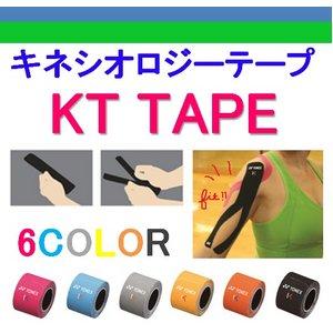 YONEX(ヨネックス)キネシオロジーテープ「KTテープ」 ブラック【2個セット】 - 拡大画像