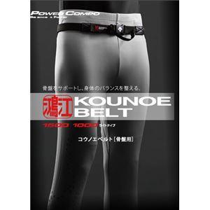 デサント(DESCENTE) Kounoe B...の紹介画像2