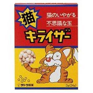 【ペット用】サトウ 猫キライザー 24g - 拡大画像