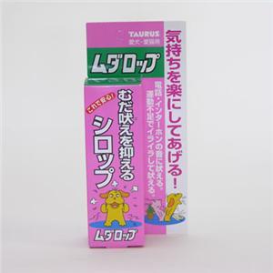 【ペット用】トーラス ムダロップ 愛犬愛猫用 30ml  - 拡大画像