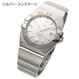 OMEGA オメガ 腕時計 コンステレーション ダブルイーグル オートマチック クロノメーター メンズラージ 1503.30 シルバー