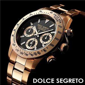 DOLCE SEGRETO(ドルチェ・セグレート) クロノグラフ CG300BK