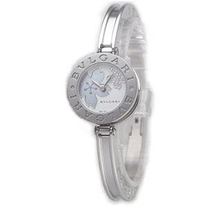 BVLGARI(ブルガリ) B-zero1 BZ22FDSS.M 腕時計 レディース