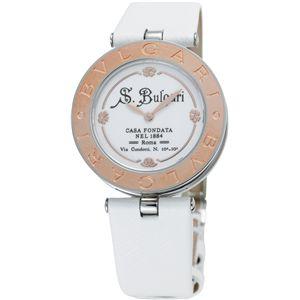 BVLGARI ブルガリ 腕時計 ビーゼロワンホワイトBZ30WSGL/125