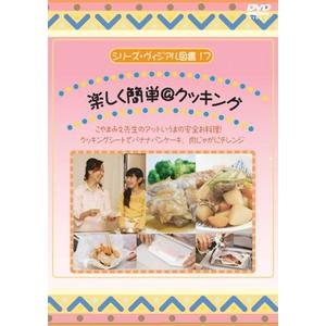 KIDSの物知り・社会勉強DVD4本セット+オマケ付!