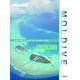 厳選!世界の海DVD4本セット+オマケ付! - 縮小画像2