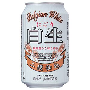 にごり白生ビール 缶 (発泡酒) 330ml×24本入り - 拡大画像